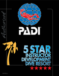 PADI 5Star Dive Resort 登録店
